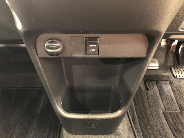 Gメイクアップ SAIII 4WD ナビ バックカメラ キーフリー 両側電動スライドドア 衝突被害軽減システム(28枚目)