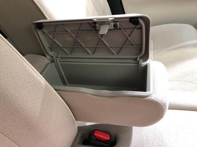 Gメイクアップ SAIII 4WD ナビ バックカメラ キーフリー 両側電動スライドドア 衝突被害軽減システム(30枚目)
