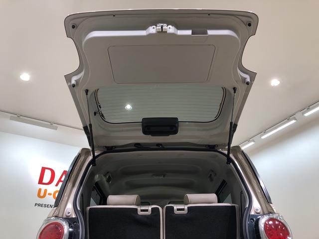 Gメイクアップ SAIII 4WD ナビ バックカメラ キーフリー 両側電動スライドドア 衝突被害軽減システム(31枚目)