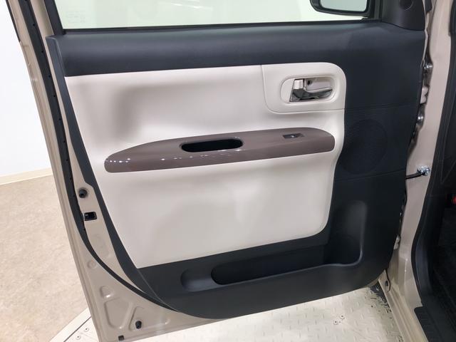 Gメイクアップ SAIII 4WD ナビ バックカメラ キーフリー 両側電動スライドドア 衝突被害軽減システム(35枚目)
