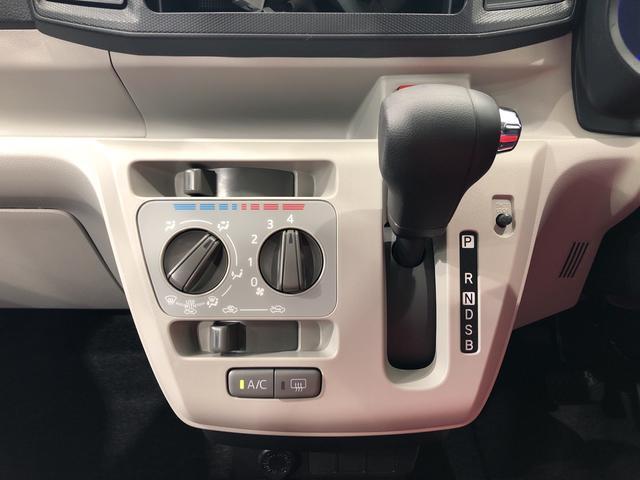 X リミテッドSAIII 4WD キーレス 衝突被害軽減システム(10枚目)