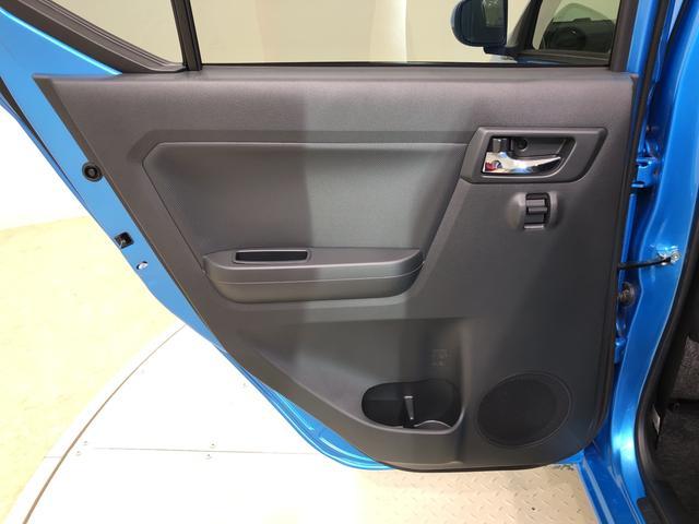 X リミテッドSAIII 4WD キーレス 衝突被害軽減システム(36枚目)