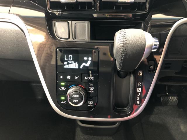 カスタム RS ハイパーリミテッドSAIII 4WD キーフリー 衝突被害軽減システム(10枚目)