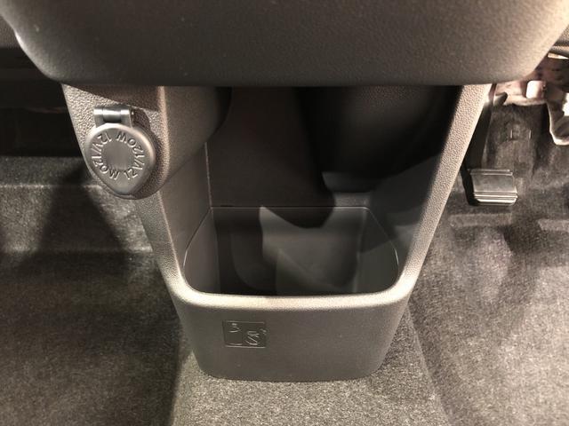 カスタム RS ハイパーリミテッドSAIII 4WD キーフリー 衝突被害軽減システム(28枚目)