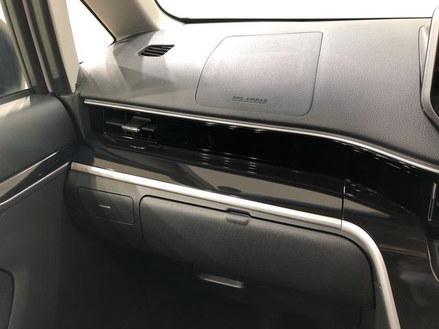 カスタム RS ハイパーリミテッドSAIII 4WD キーフリー 衝突被害軽減システム(29枚目)