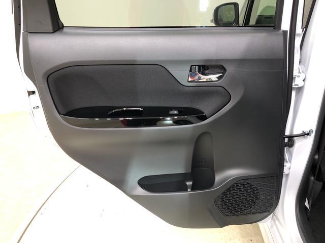 カスタム RS ハイパーリミテッドSAIII 4WD キーフリー 衝突被害軽減システム(36枚目)