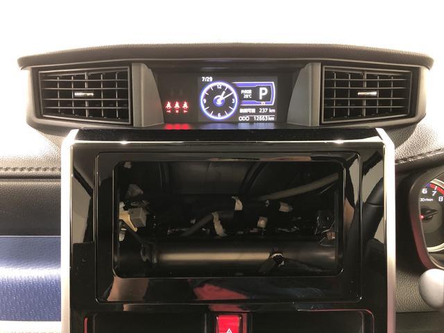 カスタムG リミテッドII SAIII 4WD キーフリー 両側電動スライドドア 衝突被害軽減システム(9枚目)