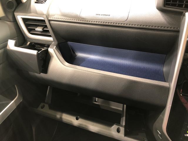 カスタムG リミテッドII SAIII 4WD キーフリー 両側電動スライドドア 衝突被害軽減システム(11枚目)