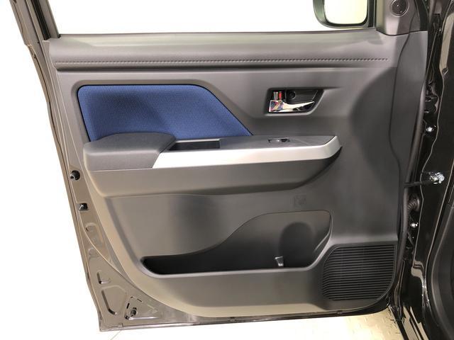 カスタムG リミテッドII SAIII 4WD キーフリー 両側電動スライドドア 衝突被害軽減システム(35枚目)