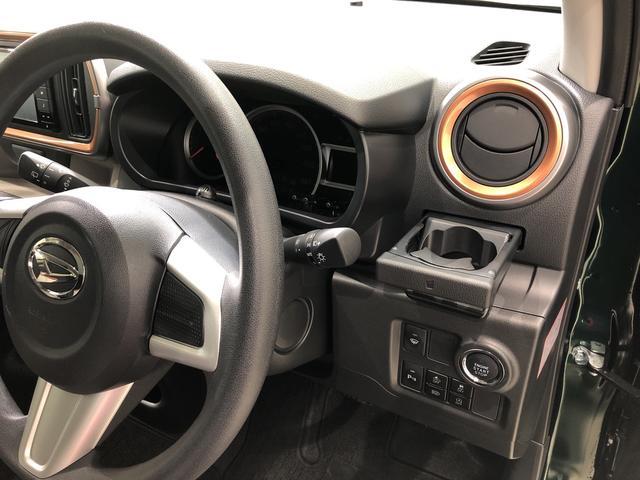スタイル ブラックリミテッド SAIII 4WD ナビ 全周囲カメラ キーフリー 衝突被害軽減システム(24枚目)