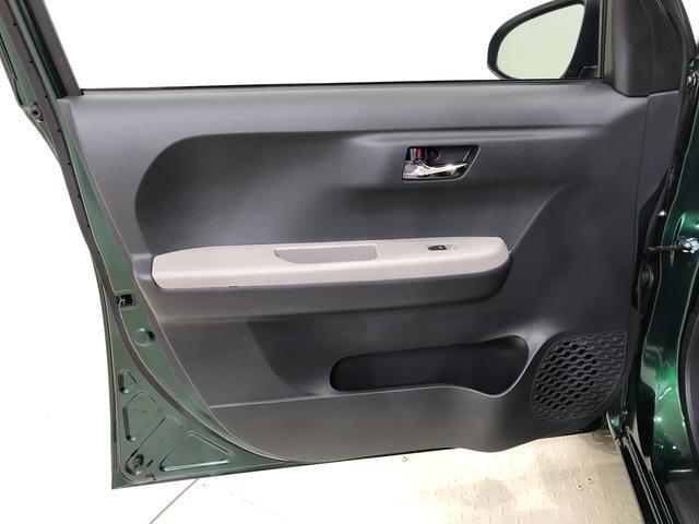スタイル ブラックリミテッド SAIII 4WD ナビ 全周囲カメラ キーフリー 衝突被害軽減システム(35枚目)