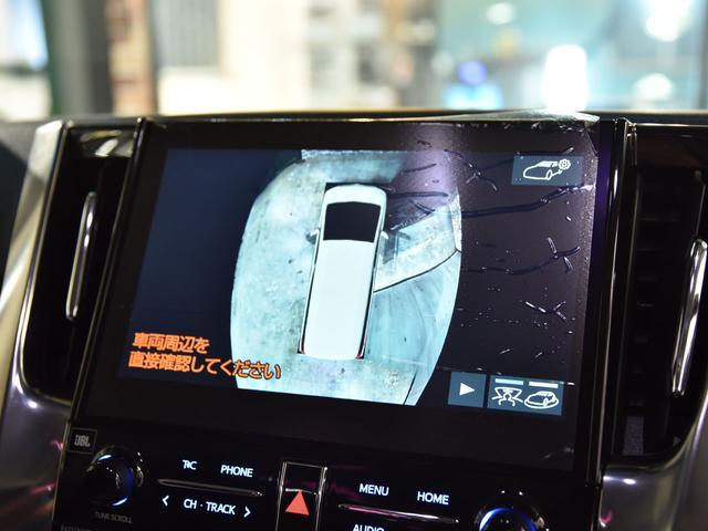 2.5S Cパッケージ WALDコンプリート WALD21アルミ 車高調 メーカーナビ サンルーフ パノラミックビュー デジタルインナーミラー リアモニター(13枚目)