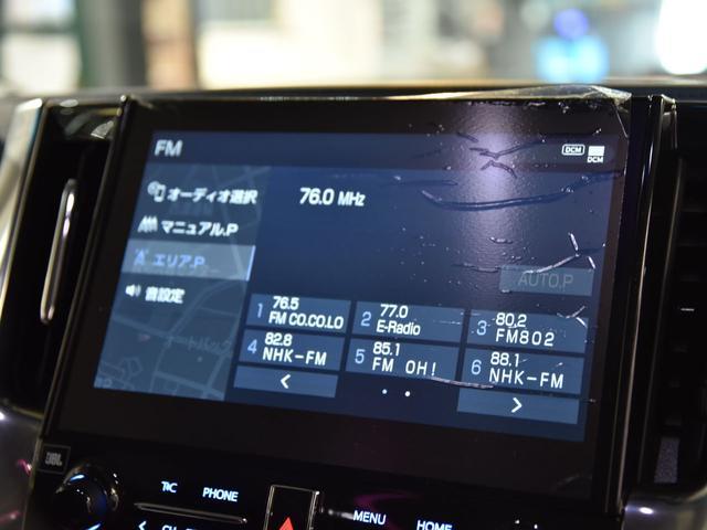 2.5S Cパッケージ WALDコンプリート WALD21アルミ 車高調 メーカーナビ サンルーフ パノラミックビュー デジタルインナーミラー リアモニター(45枚目)