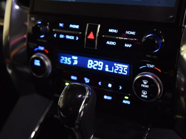 2.5S Cパッケージ WALDコンプリート WALD21アルミ 車高調 メーカーナビ サンルーフ パノラミックビュー デジタルインナーミラー リアモニター(79枚目)