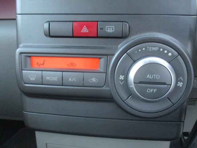 X スマートキー 純正CD 左アクセル対応(20枚目)