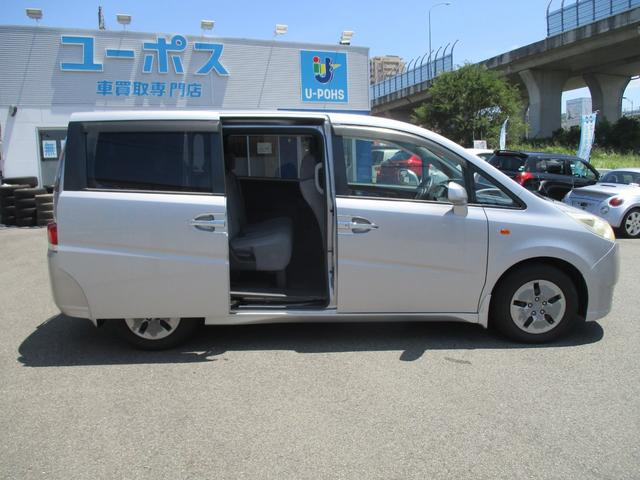 「ホンダ」「ステップワゴン」「ミニバン・ワンボックス」「大阪府」の中古車32