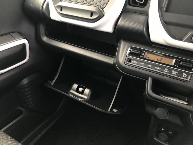 ハイブリッドX スズキセーフティサポートレーンキーピング クリアランスソナー アイドリングストップ 保証継承渡し(10枚目)