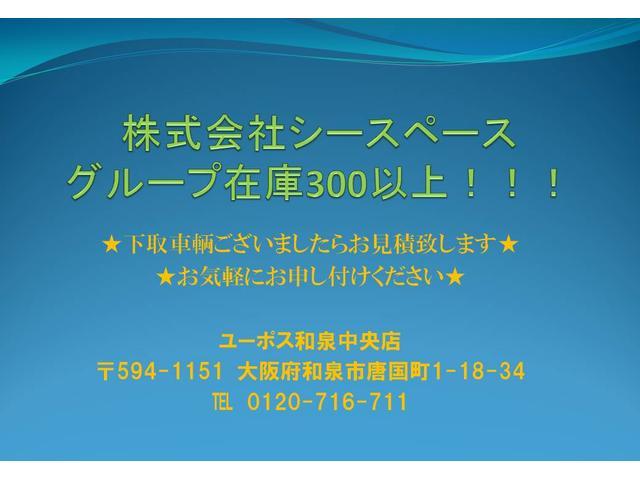 カスタム XC エディション スマートキー 純正14アルミ タイミングチェーン式(2枚目)