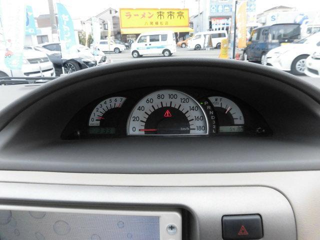 「トヨタ」「ラウム」「ミニバン・ワンボックス」「大阪府」の中古車4