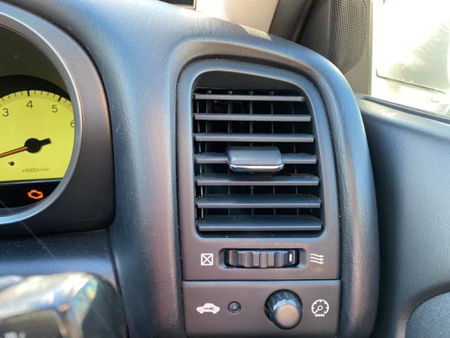 S300ベルテックスエディション 社外ナビ フルセグ ETC 社外ヘッドライト 19インチアルミホイール 2本出しマフラー 社外フェンダー・バンパー・テールランプ タイミングベルト交換済み(20枚目)