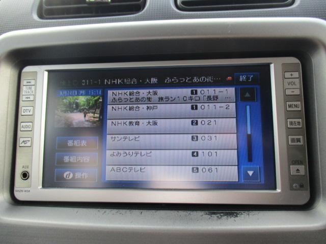 カスタム RS スマートキー HDDナビ 地デジ(4枚目)