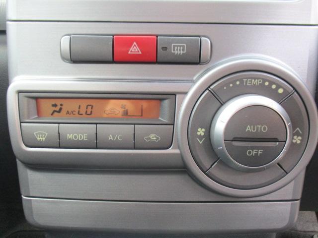 カスタム RS スマートキー HDDナビ 地デジ(5枚目)