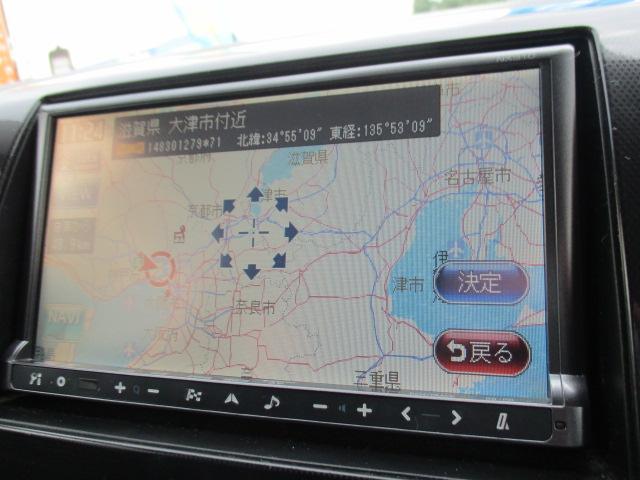 X 4WD メモリーナビ  HID スマートキー(2枚目)