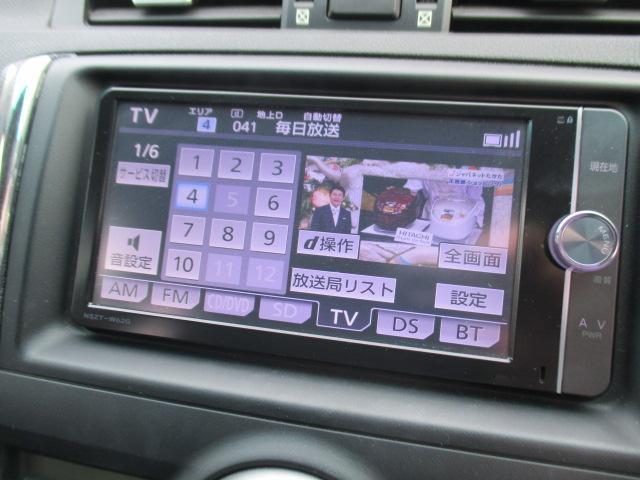 250G Sパッケージリラックスセレクション 黒革シート(3枚目)