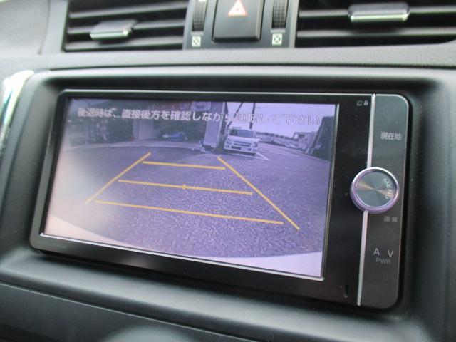 250G Sパッケージリラックスセレクション 黒革シート(4枚目)