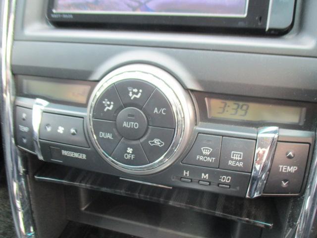 250G Sパッケージリラックスセレクション 黒革シート(14枚目)