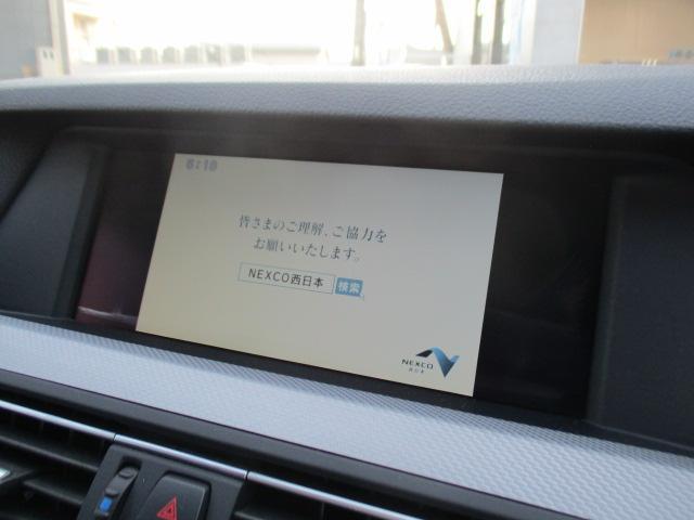 523iツーリング Mスポーツパッケージ HDDナビ ETC(3枚目)