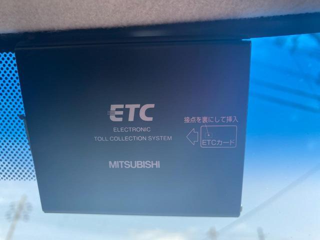 プレミアム 純正ナビ&地デジTV バックカメラ スマートキー 電格ミラー ETC HIDヘッドライト スマートキー 電格ミラー ETC 衝突軽減システム ツートンカラースタイル ECON(31枚目)
