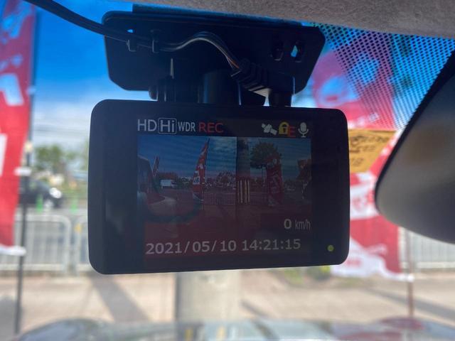プレミアム 純正ナビ&地デジTV バックカメラ スマートキー 電格ミラー ETC HIDヘッドライト スマートキー 電格ミラー ETC 衝突軽減システム ツートンカラースタイル ECON(32枚目)