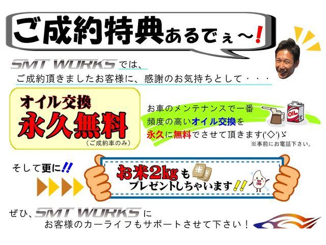 X 社外メモリーナビ ワンセグCD ベンチシート 禁煙車(20枚目)