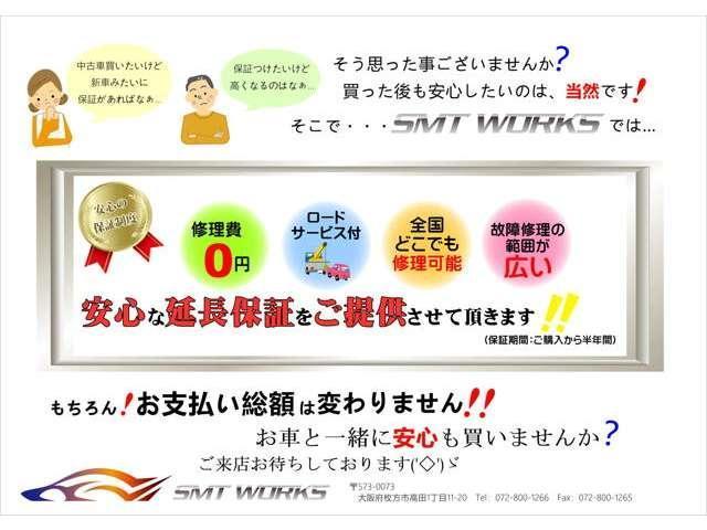 カスタムXリミテッド 社外SDナビ フルセグ 片側電動(4枚目)