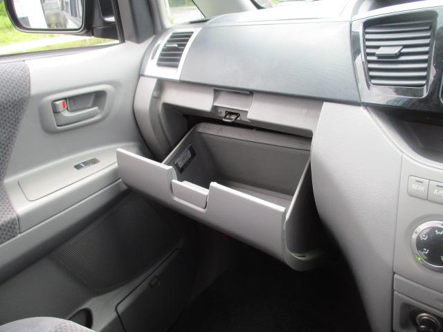 トヨタ ヴォクシー X Gエディション Pスライド フルエアロ 社外17アルミS