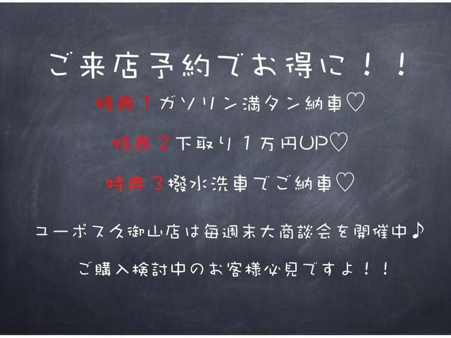 プラタナリミテッド 両Pスライド 純正ナビ Rカメラ(2枚目)
