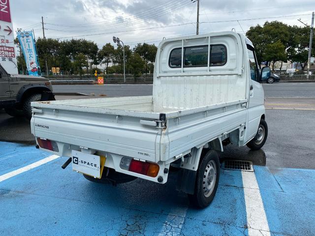 「三菱」「ミニキャブトラック」「トラック」「大阪府」の中古車12