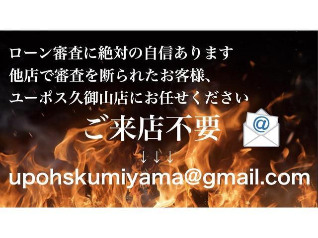 X 純正オーディオ キーレス ウインカーミラー 電格ミラー(2枚目)