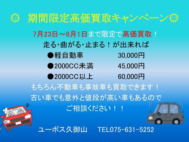 X 純正オーディオ キーレス ウインカーミラー 電格ミラー(3枚目)