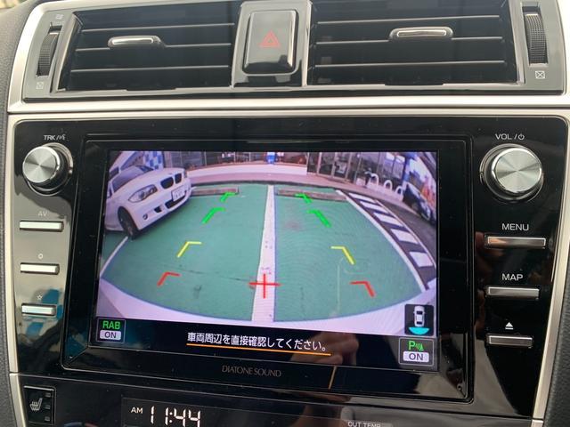 リミテッド 純正SDナビ 前席パワーシート LEDヘッドライト バックカメラ スマートキー 純正アルミ18インチ パドルシフト レーダークルーズコントロール ETC フルセグTV視聴可(35枚目)