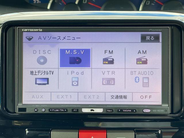 カスタムRS TEIN車高調 社外センター出しマフラー 革巻きステアリング 左側パワースライドドア バックカメラ ETC カロッツェリアHDDナビ 社外アルミ15インチ(29枚目)