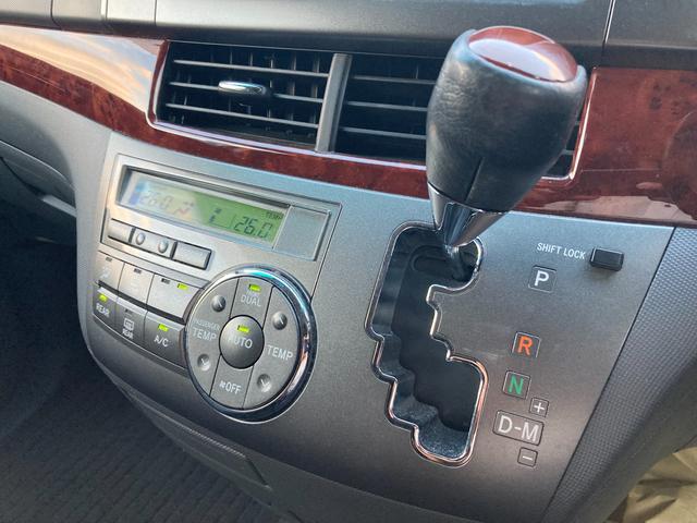 2.4アエラス Gエディション ディーラーオプションナビ フリップダウンモニター バックカメラ 両側パワースライドドア ETC 社外アルミ17インチ スマートキー フォグランプ(32枚目)