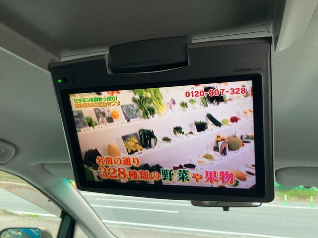 2.4アエラス Gエディション ディーラーオプションナビ フリップダウンモニター バックカメラ 両側パワースライドドア ETC 社外アルミ17インチ スマートキー フォグランプ(37枚目)