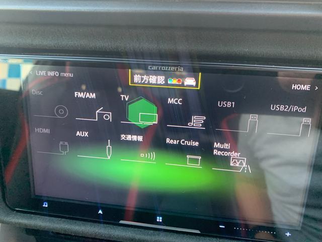 GTリミテッド ブラックパッケージ SDナビ バックカメラ フロントリップスポイラー フジツボマフラー スロットルコントローラー リアウイング 純正17インチアルミ シートヒーター ETC LEDヘッドライト(29枚目)