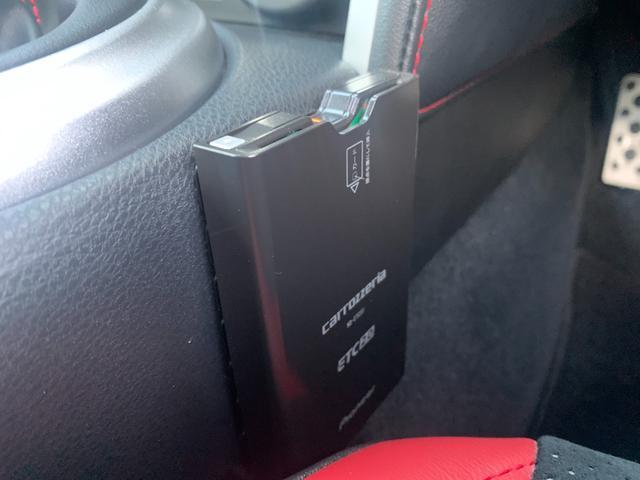 GTリミテッド ブラックパッケージ SDナビ バックカメラ フロントリップスポイラー フジツボマフラー スロットルコントローラー リアウイング 純正17インチアルミ シートヒーター ETC LEDヘッドライト(33枚目)