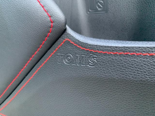 GTリミテッド ブラックパッケージ SDナビ バックカメラ フロントリップスポイラー フジツボマフラー スロットルコントローラー リアウイング 純正17インチアルミ シートヒーター ETC LEDヘッドライト(37枚目)
