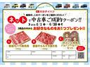 ホンダ N BOX 2トーンカラースタイル G・Lパッケージ