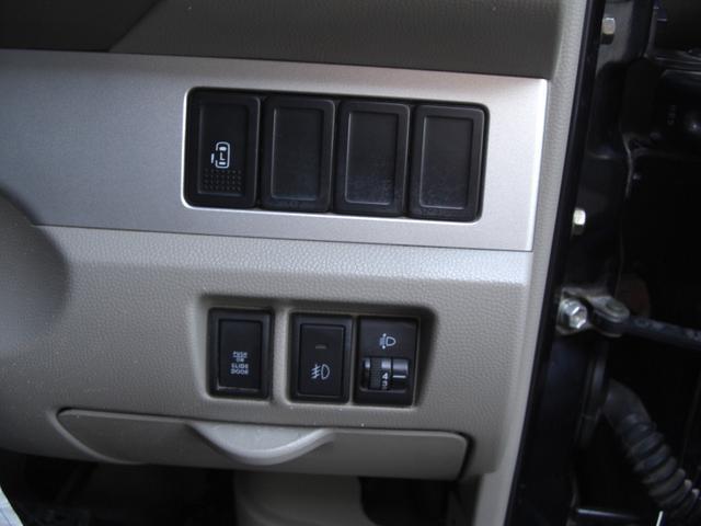 ☆基本点検整備付!エンジン系・ブレーキ系・オイル系・ベルト系・電装系等の主要部分から細かい部分まで点検、交換します♪全車走行管理システムでしっかりチェックしますので安心してお乗り頂けます(^^♪
