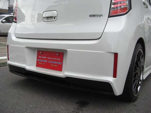FXリミテッド FEELフルエアロ16インチアルミフルタップ車高調ナビLEDシートカバー カスタムいっぱいの車輛 GOO鑑定車 ★5つ車です(7枚目)